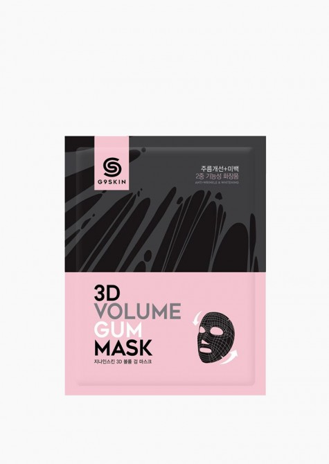 3D VOLUME GUM MASK