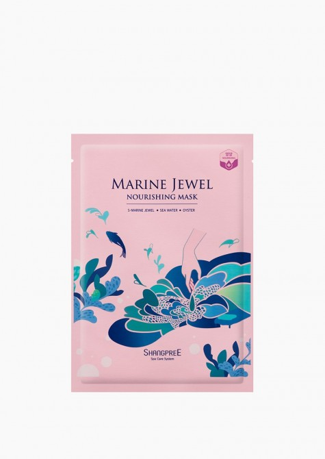 MARINE JEWEL NOURISHING MASK