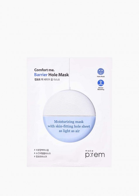 COMFORT ME. BARRIER HOLE MASK