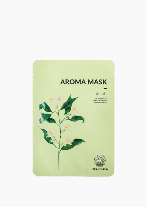 Aroma mask neroli